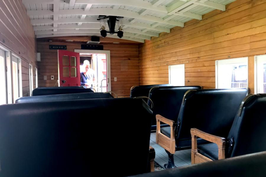 inside rail car